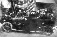 Красная гвардия в Екатеринбурге.