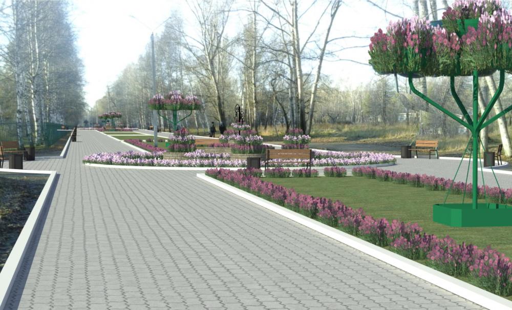 Сквер Целинников.