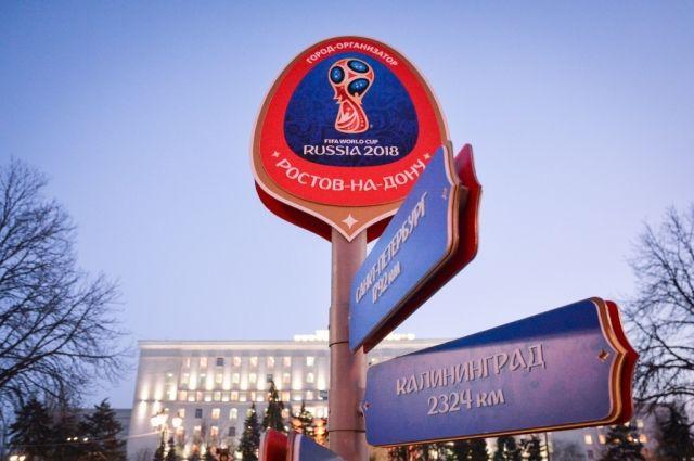 Встаром ростовском аэропорту откроется центр гостеприимства вовремяЧМ
