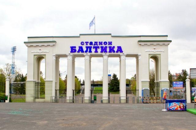 Болельщиков на матч «Балтики» с «Зенитом-2» пустят бесплатно.