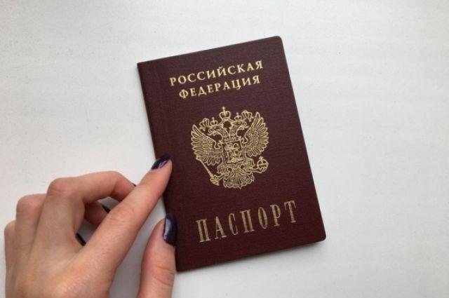 Госдума предлагает облегчить получение гражданства Российской Федерации для крымчан