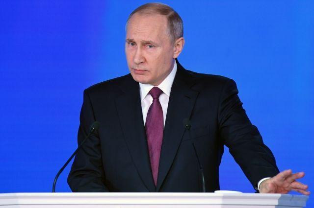 «Мытак недоговаривались». Путин объявил овводе налога наимущество физлиц