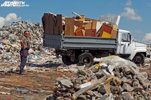 Ситуация с накопленным мусором, который нужно утилизировать, требует комплексного решения.