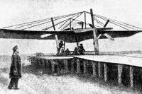 «Жар-птица» Александра Можайского, 1882 г.