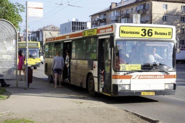 В будни автобус начнёт ходить раньше.