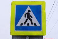 В Омске установят новые дорожные знаки.