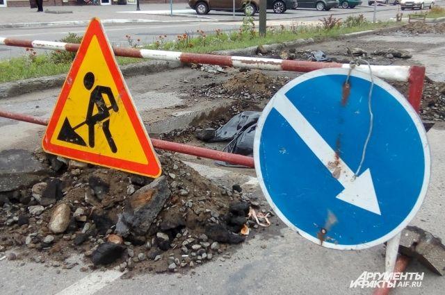 Часть улицы Аксакова в Калининграде закроют на 10 дней.