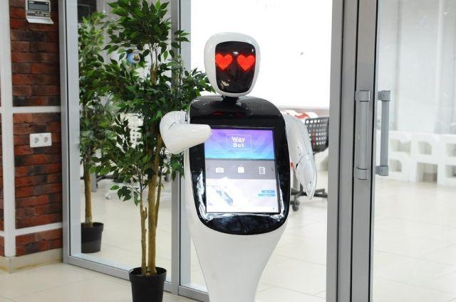 С уникальной машиной по имени Waybot можно даже пофлиртовать.