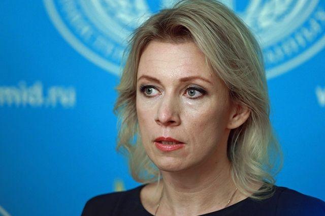 Захарова поведала одесятках русских женщин идетей виракской тюрьме