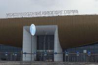 Терминал открыли в декабре 2017 года.