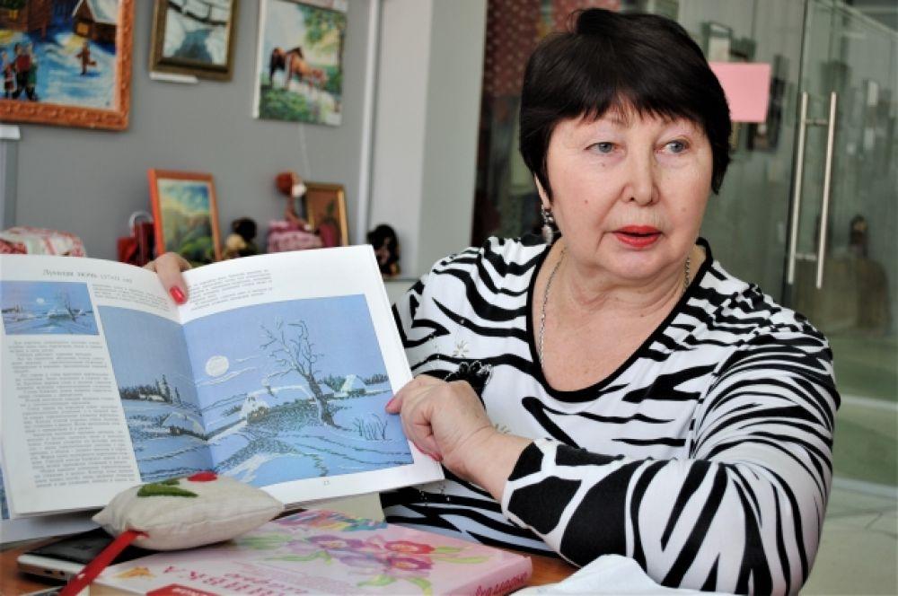 Тамара Малышкина