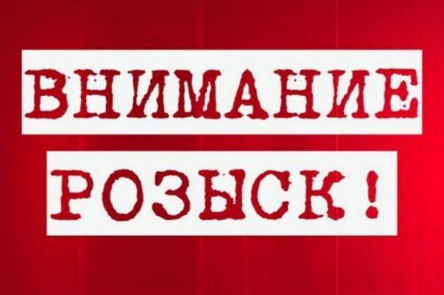 ВНовосибирске ищут 24-летнюю девушку