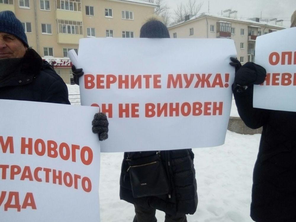 В частности, одним из самых громких и неоднозначных дел стало дело казанского таксиста Ильдуса Зиннатзанова, которого посадили за изнасилование.