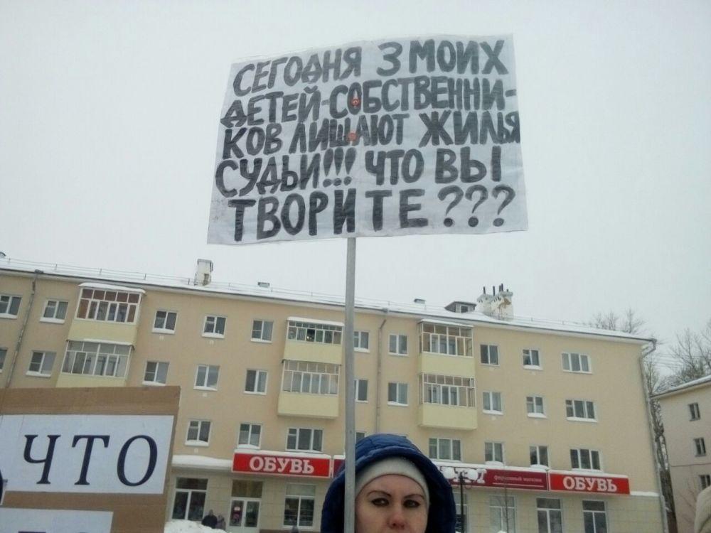 Были здесь и те, кто протестуют против программы расселения из аварийного фонда и заселения по программе социальной ипотеки.