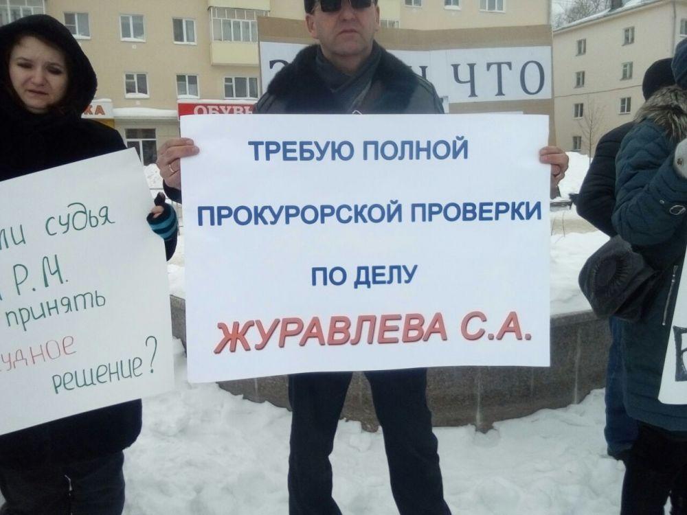 """""""Митинг против судебного произвола"""" состоялся 4 марта в поселке Дербышки."""
