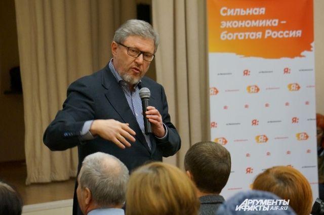 Григорий Явлинский больше двух часов общался с жителями Перми.