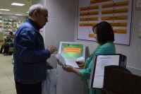 В Тюмени мужчина избавился от рака без операции