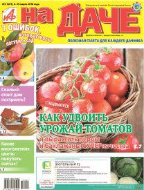 Как удвоить урожай томатов