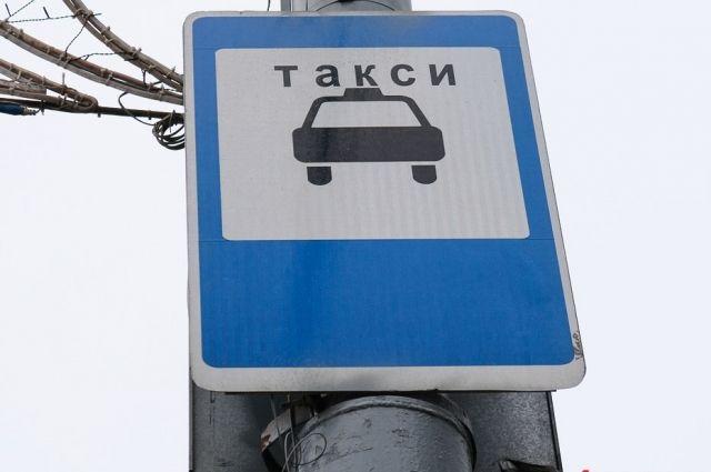 Калининградский таксист отобрал у пассажира телефон в счет оплаты за проезд.