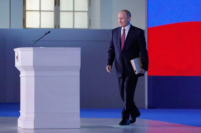 Российской Федерации нужны профессионалы сновыми познаниями — Владимир Путин