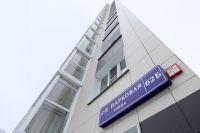 Первый дом по адресу: 5-я Парковая улица готов к заселению по программе реновации в Москве.