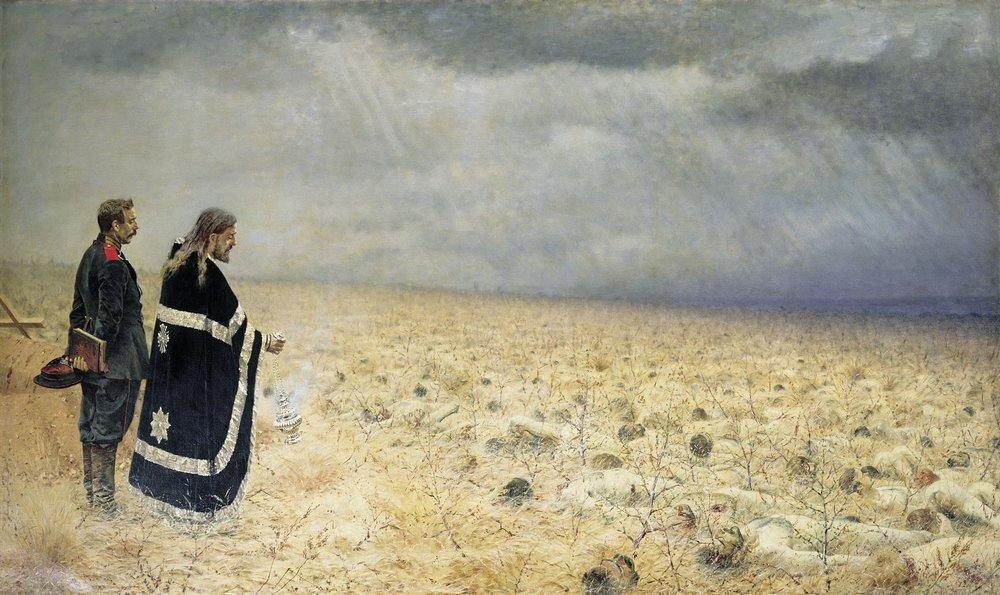 Василий Верещагин, «Побежденные. Панихида по павшим воинам», 1878-1879 гг.
