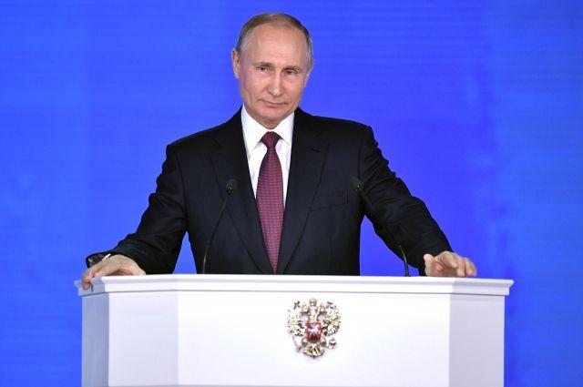 В. Путин: «Надо быть смелыми в замыслах, делах и поступках, и тогда добьёмся ярких побед».