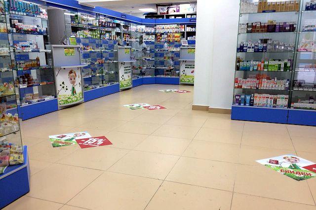 Тюменцы могут купить лекарства, не выходя из дома и по низким ценам
