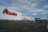 Красноярский «Ашан Сити» стал 310 по счету точкой, открывшейся в России.