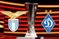 Анонс матча «Лацио» - «Динамо»: Комментарии, разбор соперника, наш прогноз