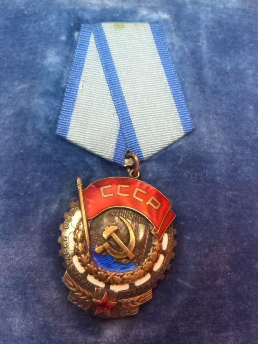 В 1976 году хозяйство было награждено Орденом Трудового Красного Знамени за большие успехи, достигнутые в развитии сельскохозяйственного производства.