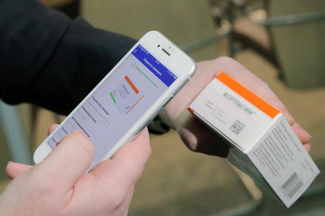 Борьба с контрафактом. Как маркировка товаров cможет защитить потребителей?