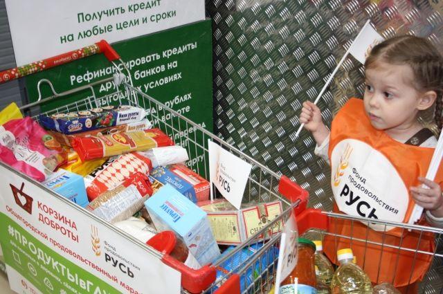 Делая покупки в магазине, казанцы параллельно купили 13 тонн продуктов нуждающимся.