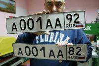 В Раде хотят ввести сбор на въезд автомобилей с российской регистрацией