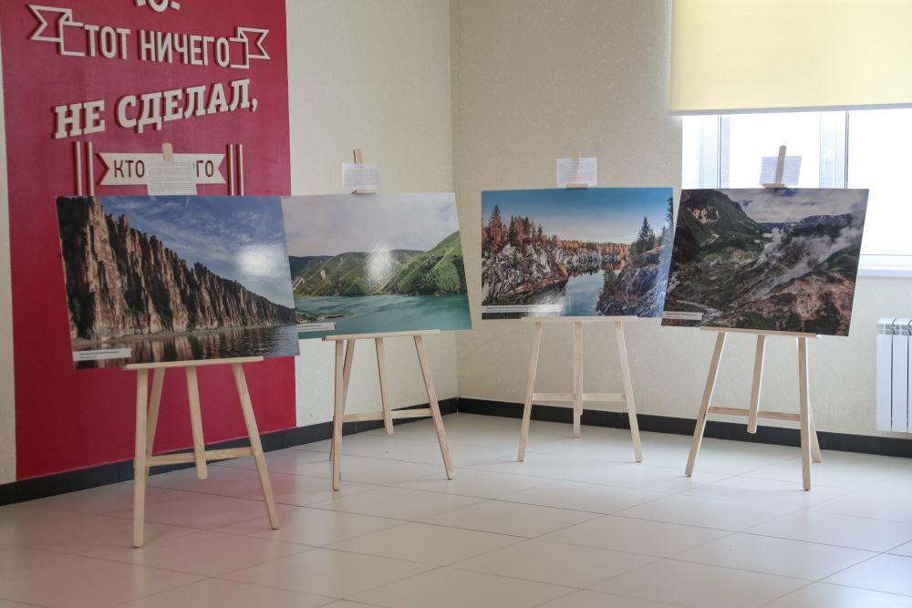 Выставка работает в 162 школах Казани.