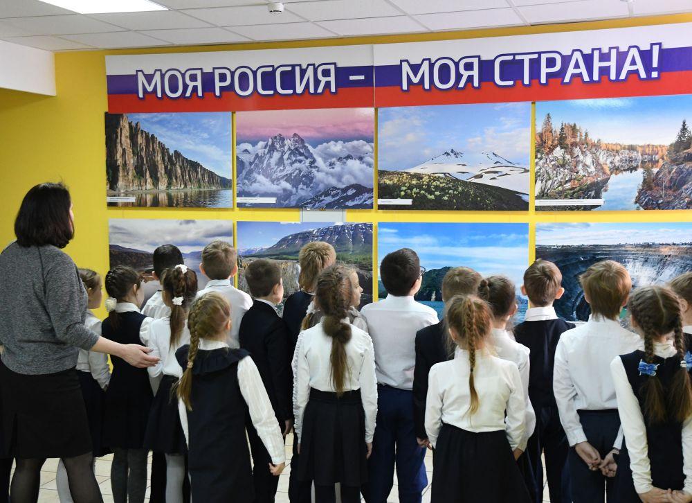 Ученики 180-й гимназии не подозревали о большинстве этих мест.