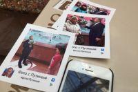 В Тюмени виртуальный Владимир Путин поздравил женщин