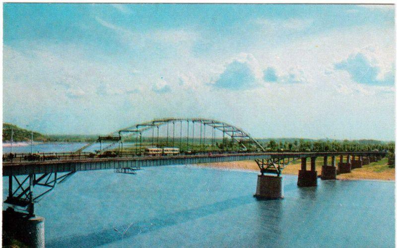 Мост через Белую. 1977 год.