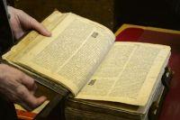 Тюменцы встретятся на литературном вечере православной книги