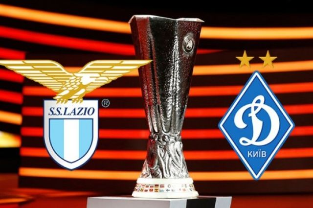 «Динамо» (Киев) – «Лацио» (Рим): Обзор матча плей-офф Лиги Европы