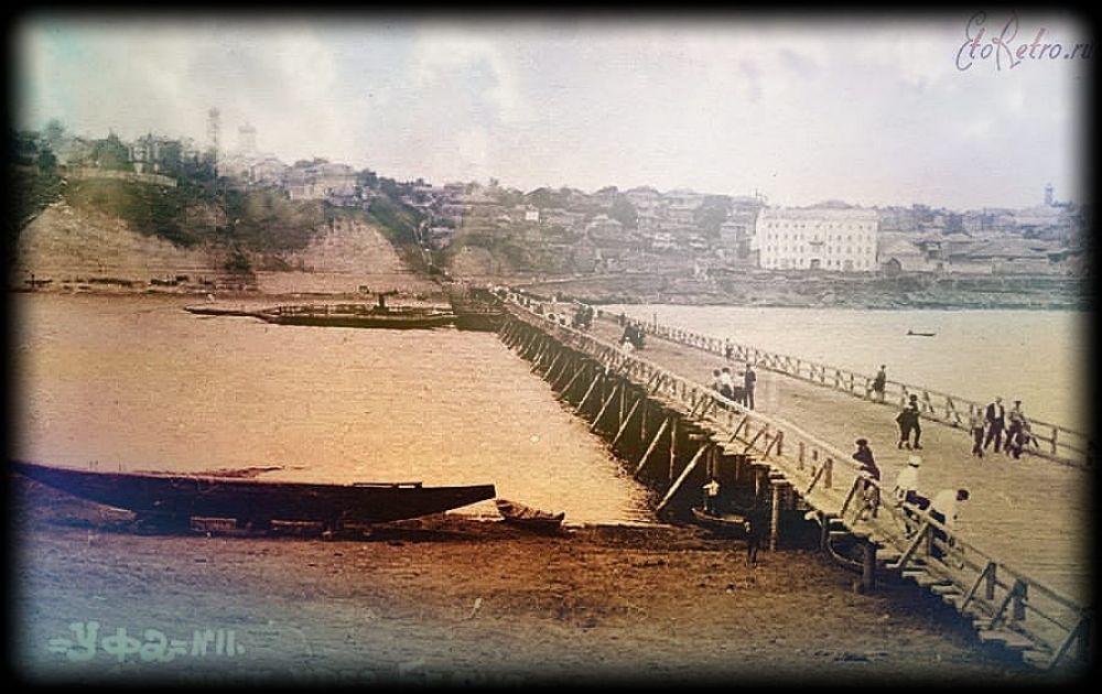 Через такой мост раньше уфимцы переходили на другой берег. Примерно 20-30-е годы.