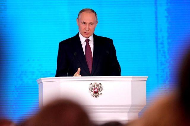 Путин: Обвиняемые вовмешательстве ввыборы вСША могли быть американцами