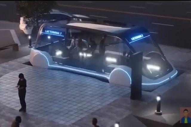 Илон Маск представил концепт нового подземного электробуса