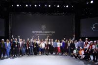 Фестиваль проходил с 3 по 6 марта на Свердловской киностудии в Екатеринбурге.