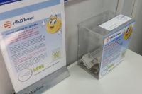 В НБД-Банке продолжается благотворительная акция «Монета добра».