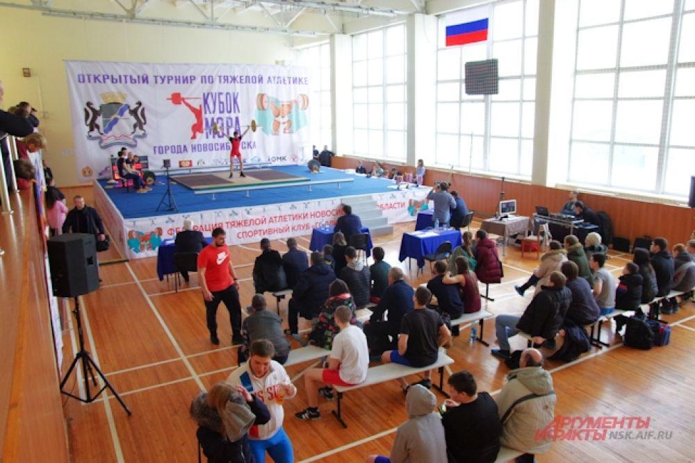 В числе участников Кубка были заявлены победители первенства России до 24 лет Максим Коноплев и Александр Чиновников, серебряный призер чемпионата Европы 2017 года, МСМК Татьяна Алеева.