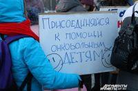 В Калининграде открылась «Школа пациентов» для больных онкологией.