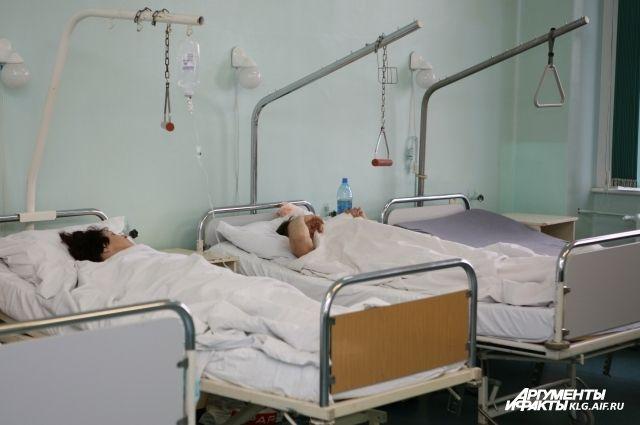 В 2017 году от онкозаболеваний умерло 1798 калининградцев.