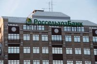 Россельхозбанк-один из крупнейших банков страны