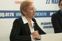 Светлана Денисова приняла участие в межведомственном совещании в МЧС Пермского края по вопросам гибели детей на пожарах.